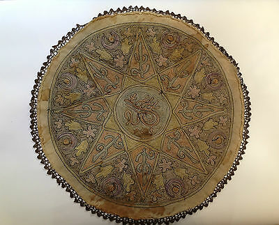 1880's ultra Antique Embroidery Ottoman Tughra Metallic Thread Turkish Tinsel 9 • CAD $347.83