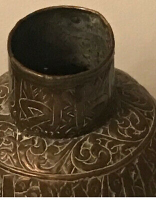 Antique 18th/19th Century Middle Eastern Copper IslamicVessel 3