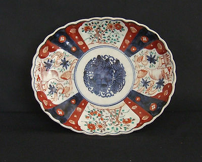 2 of 4 Antique Japanese Imari Plate With Scalloped Border & ANTIQUE JAPANESE IMARI Plate With Scalloped Border - $145.00 | PicClick