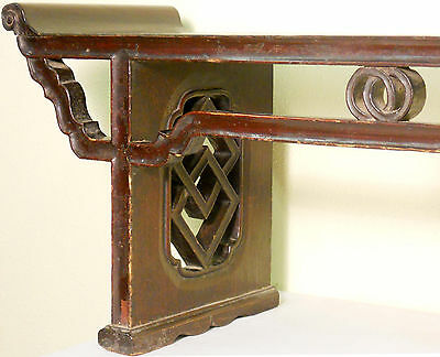 Antique Chinese Zither Table (3266), Zelkova Wood, Ming Style, Circa 1800-1849 4