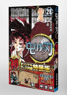 Kimetsu no yaiba vol.20 With 16 Post Card Set Limited Edition Special book manga 2