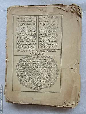 Turkey Ottoman Empire, one of the rarest Islamic books worldwide - illustrated! 11