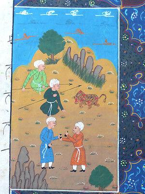 Antique Persian Hand Painted Miniature Islamic Illustration Script Tiger Hunt 3