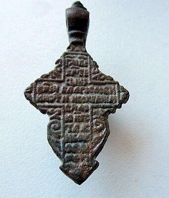 Ancient Old Believer Bronze Cross Female ( 04-0516)