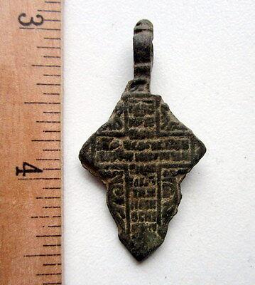 Ancient Old Believer Bronze Cross Female 0512-01