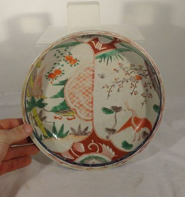 Antique Chinese Japanese Imari Decorated Enamel Blue and White Bowl 2