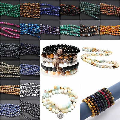 Lots Natural Gemstone Round Spacer Loose Beads - Choose 4MM 6MM 8MM 10MM 12MM 9