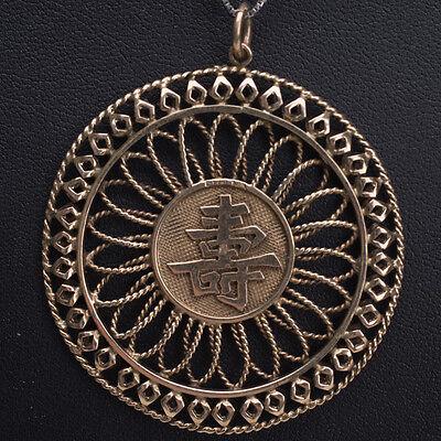 福壽 Antique Chinese 14k Gold (Fortune & Longevity) Circle Pendant / Amulet