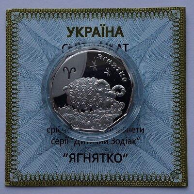 1//4 Oz Silver Coin Zodiac 2014 Ukraine 2 UAH Aries Little Ram