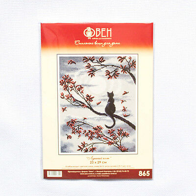Counted Cross Stitch Kit OVEN LUNAR CAT
