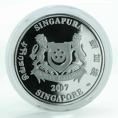 Singapore 1 dollar rustic coast Pasir Ris Park silver proof coin 2007 5