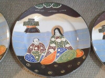 Set of 6 vintage asian vintage plates, Made in Japan, 7 inches diameter