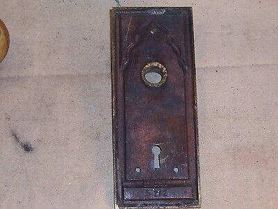 Antique Bronze Doorknob Medina Temple Building Chicago Architectural Hardware 4
