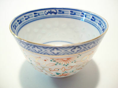 Vintage Grain of Rice Hand Painted Porcelain Tea Bowl - China - Mid 20th Century