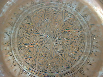 "Vintage Hand Engraved Islamic Copper Wall Hanging Plate, 13 1/2"" D X 1 1/2"" H 3"