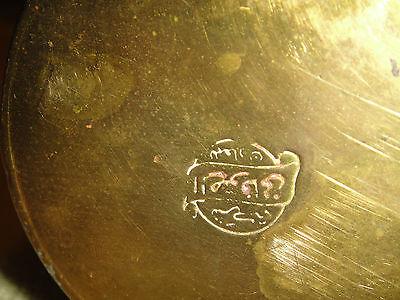 Vintage Turkish Or Arabic Brass Tea Kettle-Engraved Bottom-Long Nose Spout-ODD 7