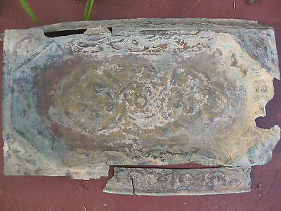 Phoenician (?) bronze plate with images of people, animals and inscriptions 8