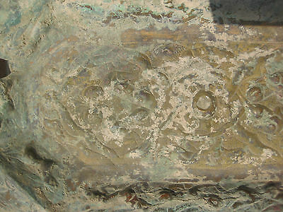 Phoenician (?) bronze plate with images of people, animals and inscriptions 7