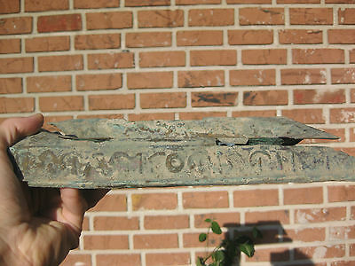 Phoenician (?) bronze plate with images of people, animals and inscriptions 5