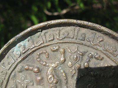 Antique early Islamic Seljuk bronze mirror, Eastern Anatolia, 12-13 c CE 12