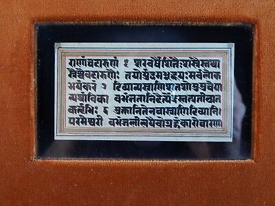 Rare Indo Persian Mughal Qujar Book Fragment Double Sided Frame See Both Sides 5