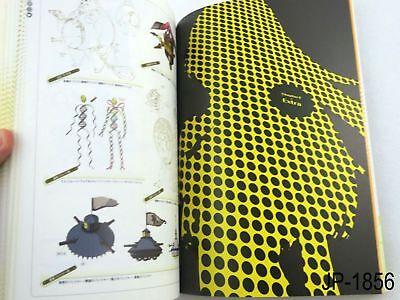 Persona 4 Official Design Works Japanese Artbook Setting Illustrations US Seller