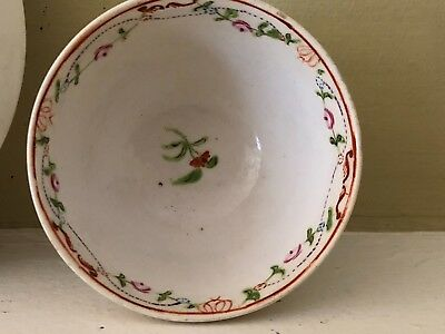 "Antique Chinese Tea Cup (2.25"") & Saucer (5.5"") Famille Rose 8"