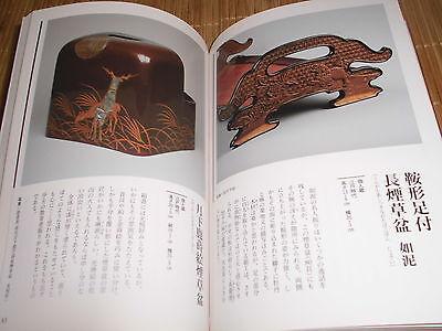 Japanese Tea Ceremony Tools Photobook Chadogu no Sekai 14 Various ODOGU Utensils