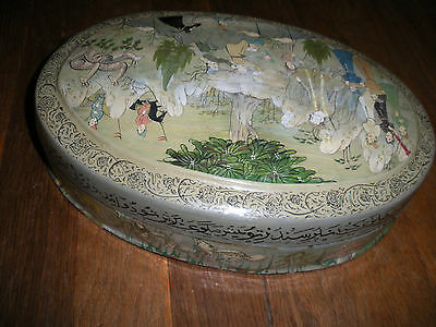 Antique Asian Hand Painted Wood Oval Box 10.5 Inch Long International Sale 4