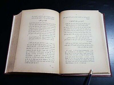 ARABIC ANTIQUE LITERATURE BOOK (al-Shi'r wal-Shu'arā) reprinted of Brill 1902 5