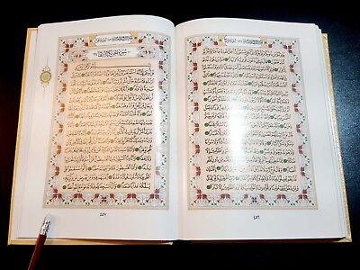 Fancy Antique. The holy Quran  Koran. P. in Beirut 1979 9