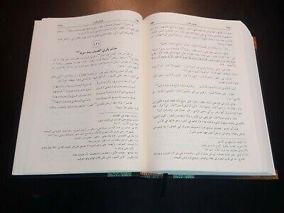 ARABIC LITERATURE BOOK. Arabs Stories BY Abu Al-Fadl, Al-Begawi and Gad Al-Mawla 11