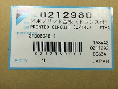 Daikin Air Con Power Pcb 0212980 2Pb08048-1 - Brand New Boxed 2