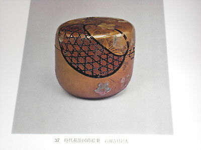 Japanese Tea Ceremony CHADO Equipment Antique Art Book 11 USUCHAKI Natsume Caddy 9