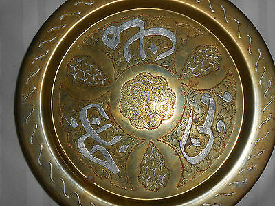 """Vintage 9.5"""" Arabic Middle Eastern Persian Plate ~ Brass ~ Silver & Copper Inlay 5"""