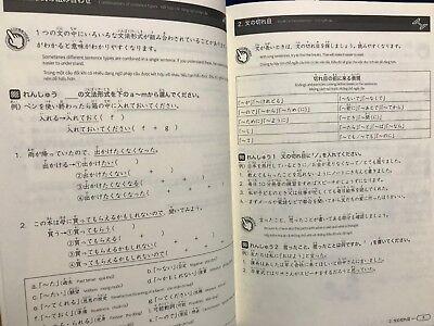 JLPT N4 Reading Shin Kanzen Master Japanese Language Proficiency Test Japan
