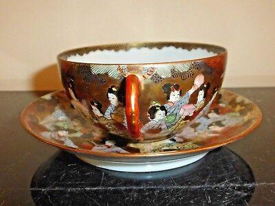 "Antique Japanese Kutani Porcelain GEISHAS Cup Signed ""Dai Nippon Nakamura"" 5"