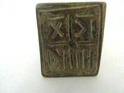 Ancient Byzantine Medieval bronze Cross Crucifix with bread stamp Prosphora 4