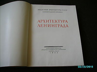 Rare  Russia 1953 Architecture Of Leningrad , Huge Illustrated Book 2