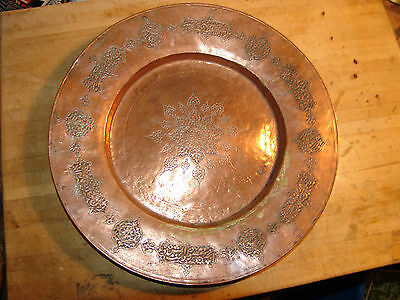 antique persian islamic middle eastern arabic copper plate 7