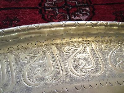 """Gorgeous Antique Persian Islamic Engraved Copper Tray 38""""/ 97cm/ 14lbs 4"""