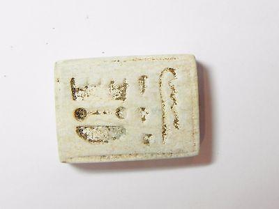 Zurqieh - Q313- Ancient Egypt, New Kingdom. Stone Plaque 1400 B.c 2