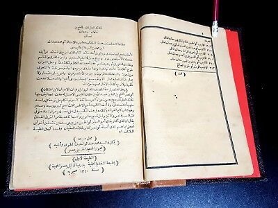 ARABIC LITERATURE ANTIQUE BOOK (Qalaid al-Iqyan) BY Al-Fath ibn Khaqan P 1902 3