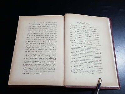 ARABIC ANTIQUE LITERATURE BOOK (al-Shi'r wal-Shu'arā) reprinted of Brill 1902 3