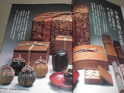 Japanese Tea Ceremony Tools Art Book Chadogu no Sekai 5 CHAIRE Koicha Tea Caddy 3