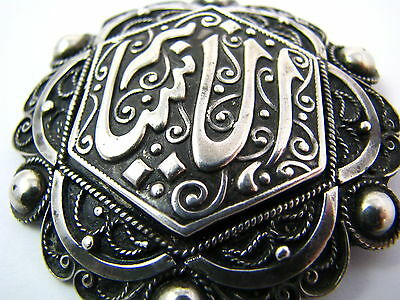 ANTIQUE ARABIC ISLAMIC SILVER BROOCH PIN FILIGREE North Africa Tunisia ca1900's. 5