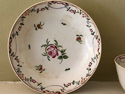 "Antique Chinese Tea Cup (2.25"") & Saucer (5.5"") Famille Rose 9"