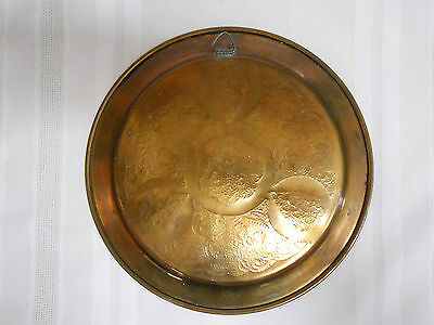 """Vintage 9.5"""" Arabic Middle Eastern Persian Plate ~ Brass ~ Silver & Copper Inlay 9"""