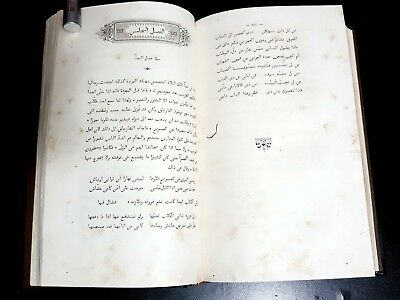 ARABIC ANTIQUE LITERATURE BOOK kitāb al-Sāq ʻalá al-sāq By Shidyaq. P in Paris 1 10