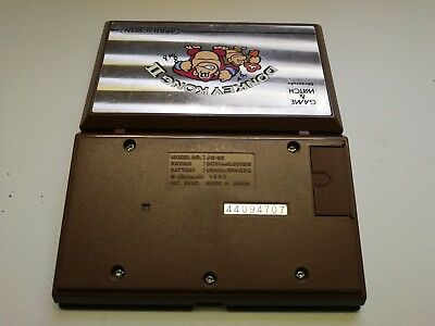 Cache pile Nintendo game & watch